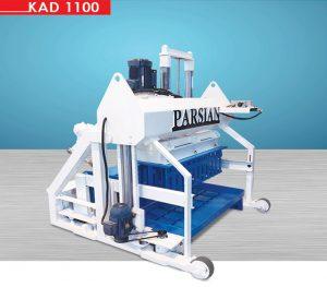 Hydraulic Block & Curbstone Machine KAD1100