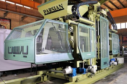 Fully Automatic Paver Making Machine TP.RN3036