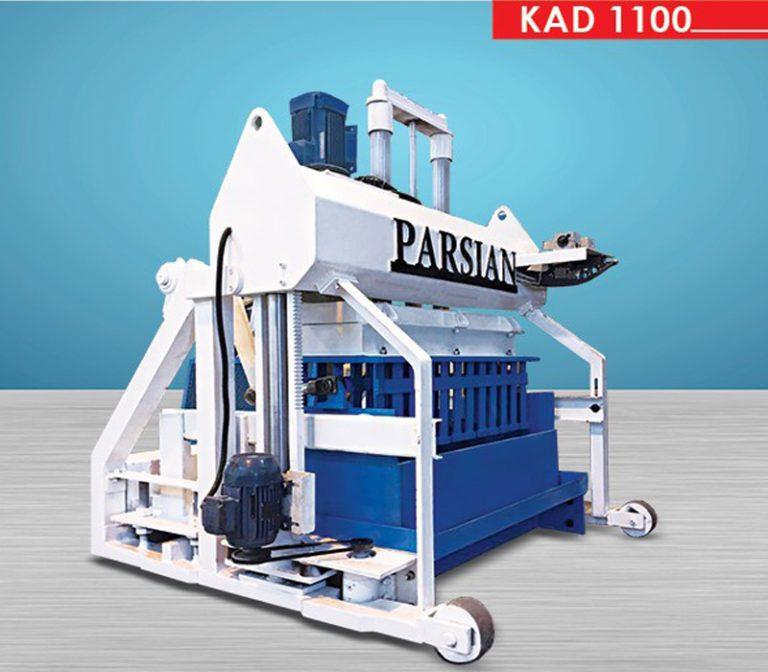 Hydraulic Movable Kerb Stone Machine KAD1100