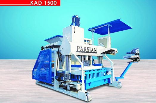 Hollow Block Making Machine KAD1500
