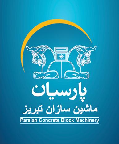 Parsian Machine Sazan Tabriz